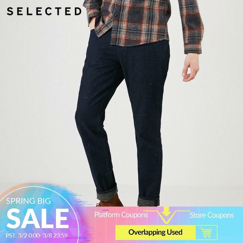 SELECTED Men's Loose Fit Kinckebocker Yarn Jeans C|419132503