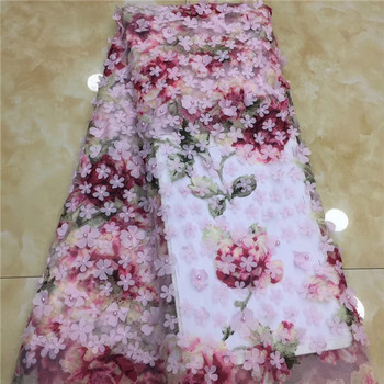 african 3d lace fabric african lace fabric 2019 high quality lace colorful applique with beads french lace fabric X8