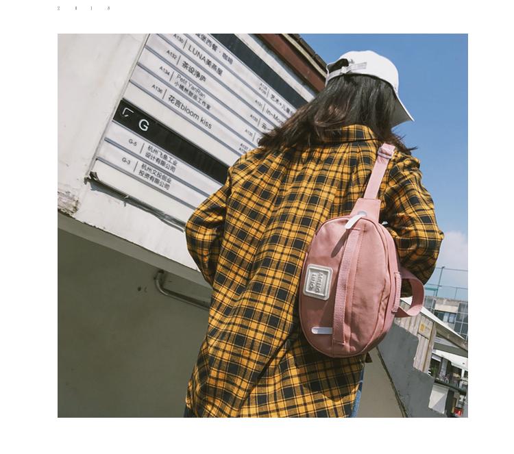 Menghuuo Waist Bag Women Fanny Packs Belt Bag Luxury Brand Nylon Chest Handbag 5 Colors 2018 New Fashion Hight Quality Waist Bag_15