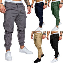 Мужские брюки карго zogaa шаровары в стиле хип хоп мешковатые