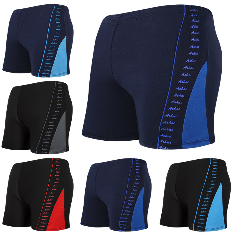 Mixed Colors Stripes Men's Summer Quick-Dry Bathing Suit Simple Fashion Hot Springs Boxer Beach Swimming Trunks Breathable Skin