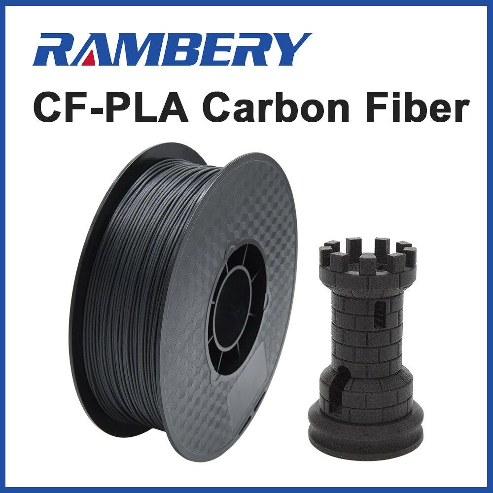 rambery 3d fibra de carbono pla filamento 1 75mm conformidade rohs 1 kg 2 2lbs carretel