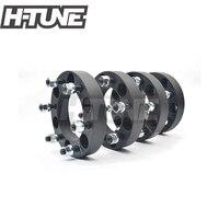 H-TUNE 4 pces forjado preto de alumínio 1.2