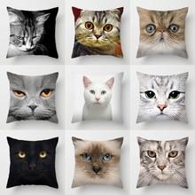 Funda de cojín decorativa para cara de gato y mascota, funda de cojín para sofá Vintage en blanco y negro, funda de almohada para sofá, decoración para sala de estar