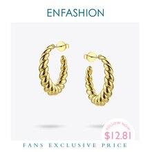 Enfashion чистая форма твист кольцо серьги круг золотой цвет маленькие круглые обручи серьги для женщин модные ювелирные изделия Aros EF181082