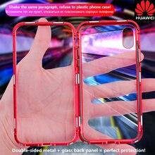 Huawei mate 20 lite case Magnetic Adsorption Metal Case for huawei mate 20 pro honor 10 8X 10 lite nova 2i 3 3i 3e 4 4e 5i 5pro g case slim premium чехол для huawei mate 10 lite nova 2i black