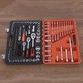 120 шт./компл. набор ручных инструментов общий Автомобильный ремонтный набор ручных инструментов в Пластик инструментальный ящик для хранен...