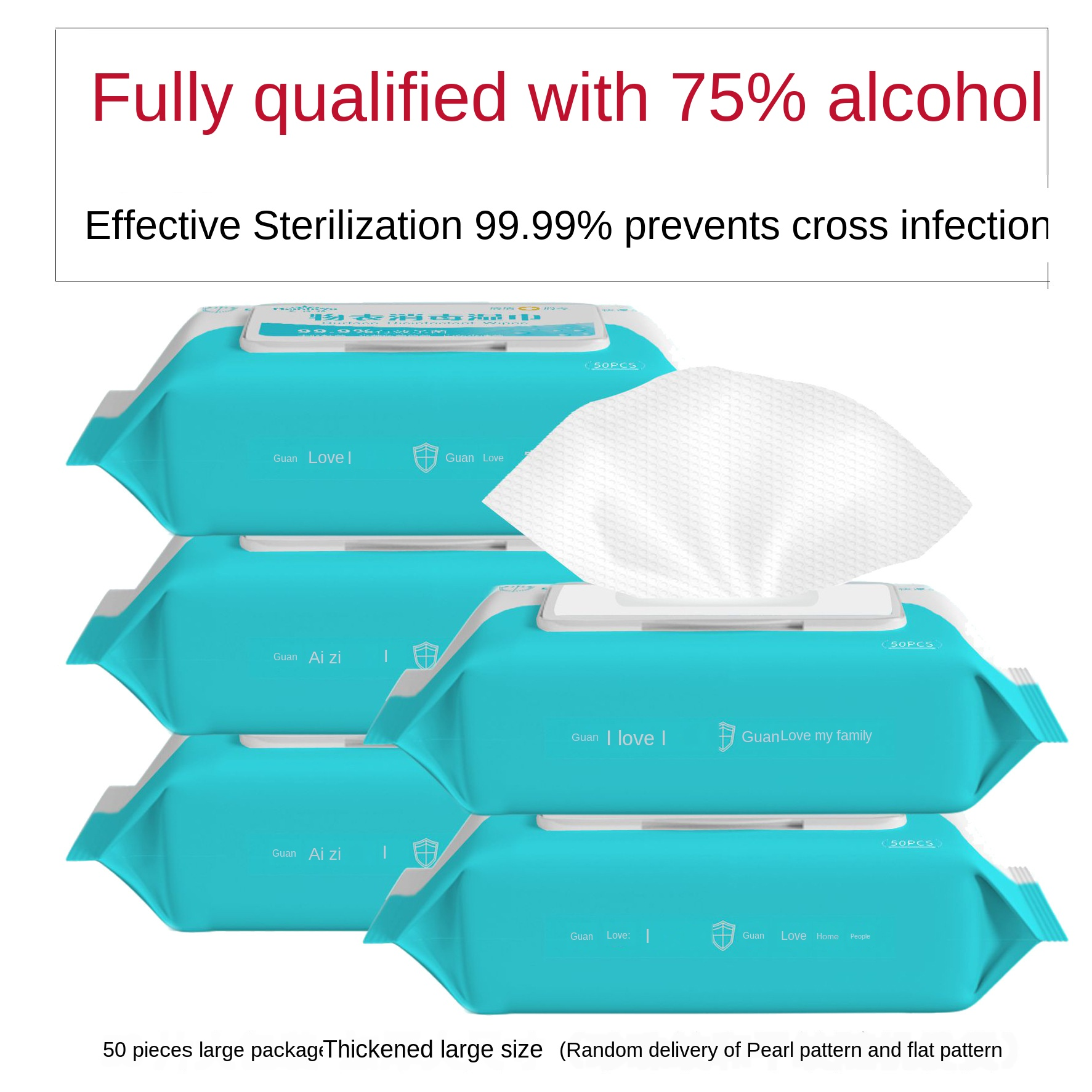 Alcohol Disinfection Wipes  With 75% Alcohol Antibacterial Cleaning Wipes 50 Sheet Large And Thicken  99.9% Sterilization Rate