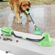Резиновый жевательный моляр для домашних животных с присоской