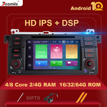 Ips Dsp 8 Core 4Gb Ram 1 Din Android 10 Auto Radio Voor Bmw E46 M3 Rover 75 Coupe 318/320/325/330/335 Navigatie Multimedia Stereo(China)
