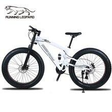 Фэтбайк, высококачественный горный велосипед, размер колес 26 дюймов, скорость 7/21/24, двойные дисковые тормоза