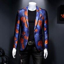 Luxury Blazer Masculino Metal Gold YarnJacquard Terno Masculino Slim Jacket Fashion Stage Banquet Dress Retro Palace Blazers Men