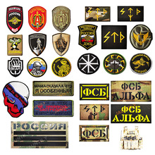 Russia Embroidery Patches for Clothing Army Tactical Patch Military Security Emblem Appliques Embroidered Badges