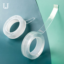 Youpin jordna & judy multifuncional dupla face velcro nano não marcação cola mágica fixa parede de vidro fita adesiva universal