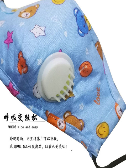 ffp3 cotton mask with breathing valve for children PM2.5 anti-fog activated carbon anti-virus protection anti-flu mask 4