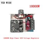 10000W High Power SC...
