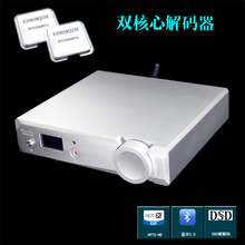 WEILIANG AUDIO SU6 dual core ES9038Q2M DAC decoder XMOS XU208 CSR8675 ustars dual es9038q2m dac audio xu208 xmos usb i2s dsd256 with bluetooth linear power supply
