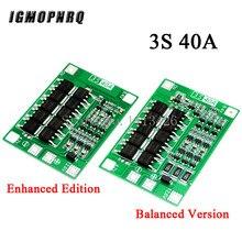 Placa de proteção de bateria de lítio 3s 40a, bms 11.1v 12.6v 18650 v com versão equilibrada para broca 40a corrente