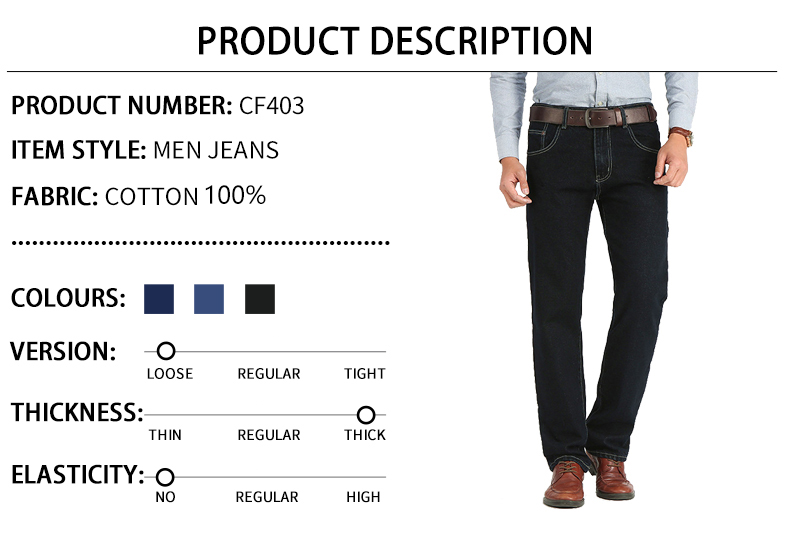 Men Business Jeans Classic Spring Autumn Male Skinny Straight Stretch Brand Denim Pants Summer Overalls Slim Fit Trousers 2019 183