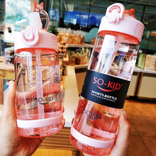 Eco-friendly Water bottle With Straw Sports Water