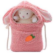 Pluszowe dzieci Messenger torby torba na ramię dla dzieci śliczne dziewczynek Crossbody torby lalka-królik maluch przedszkole torebki portfel tanie tanio Flap Plush CN (pochodzenie) Moda Pojedyncze Brak Kieszeni Dziewczyny zipper ZJC130 2-4 lat NONE Cartoon drukarnie SOFT Poliester