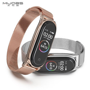 Mi Band 4 Strap Metal Stainless Steel For Xiaomi Mi Band 3 Strap Compatible Bracelet Miband 3 Wristbands Pulseira Miband3 Correa(China)