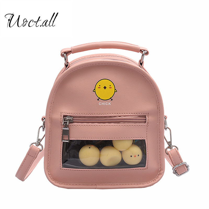 2019 New Style Korean style Small Yellow Duck Cartoon Cute Bag INS Super Fire Mini Backpack Canvas Backpack Women's