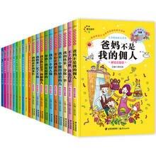 10 livros crianças inteligência emocional inspirador história personagem formação imagem libro chinês bebê quadrinhos iluminação livre