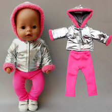 40cm Baby New Born Dolls Clothes silver Down coat Pants 18 Inch Doll fur jacket Clothes Children Girl Gift(China)
