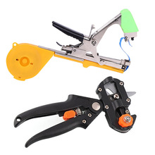 Garden Grafting Tools Machine Branch Hand Tying Pruning Shears Scissor Garden Tapener Cutting Tool Set Pruner Tree Cutting Tool garden shears pruning tool hand pruner manganese steel secateur scissor trimmer cutter