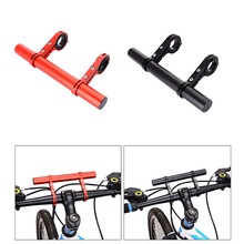 Scooter Racks Handlebar Extender For Xiaomi M365 Ninebot MAX G30 Electric Scooter Skateboard Accessories Extension Mount Holder