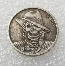 Монеты 21мм нас Бродяга Морган бизоньи черепа копировать старые для коллекции подарок шапочки 468