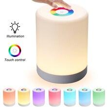 DIDIHOU LED contrôle tactile veilleuse variateur lampe lampe de chevet intelligente Dimmable rvb changement de couleur Rechargeable intelligent