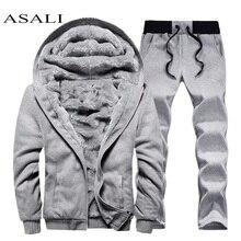 Mężczyźni dres z kapturem podszewka gruba powłoka bluza + spodnie nowa odzież sportowa Jogger garnitur 2 sztuka zestaw marki męskie zestawy zimowe odzież