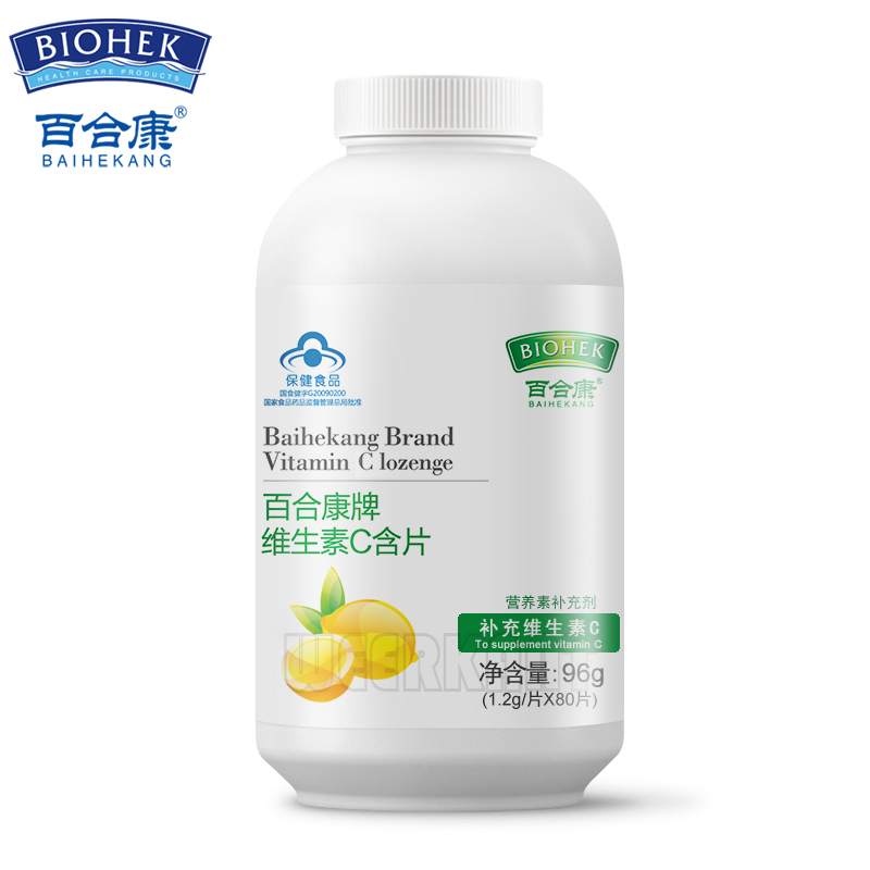 High Quality 100% Natural Skin Whitening Vitamin C Tablet Supplement