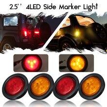 """1 шт./2 шт. 12 в грузовик прицеп 2,"""" Круглый боковой маркер светодиодный световая сигнальная лампа 4 светодиодный Янтарный/красный задний свет для грузовика комплект для освещения автомобиля"""