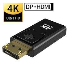 Displyport a HDMI max 4K hdmi 2.0b adaptador macho hembra a DP a HDMI convertidor 2K conector de Audio de vídeo enchufe MOSHOU