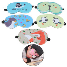 2020 Cartoon Ijs Slaapmasker Oogmasker Eyeshade Cover Shade Slapen Eye Patch Vrouwen Mannen Zachte Draagbare Blindfold Travel Eyepatch(China)