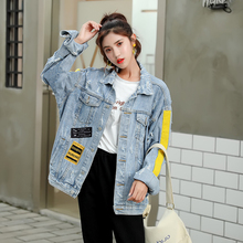 Women Tide Brand Letters Print Personality Jacket New Arrival Ladies Hole Ripped