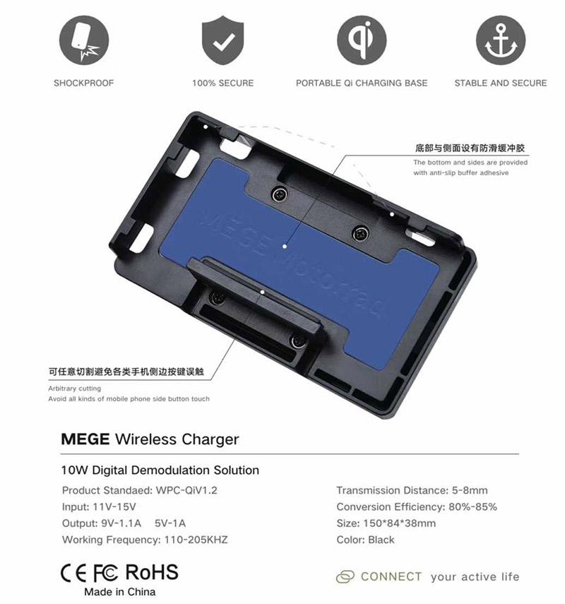 Make For BMW Motorcycle Mobile Phone Bracket Wireless Charging-R1250GS Waterfowl ADV Navigation Base Location