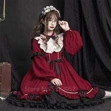 Платье в стиле Лолиты, мягкое платье в японском стиле, Ретро стиль, с бантом, с рюшами, с длинным рукавом, черный, красный цвет, платье принцессы, вечерние платья для женщин, карнавальный костюм
