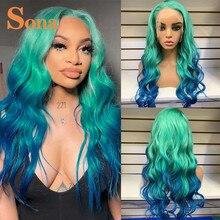 Парики блонд на сетке для женщин, фронтальные волнистые, 13X4, 2 оттенка, с эффектом омбре, из Зеленых, оранжевых, имбирных человеческих волос