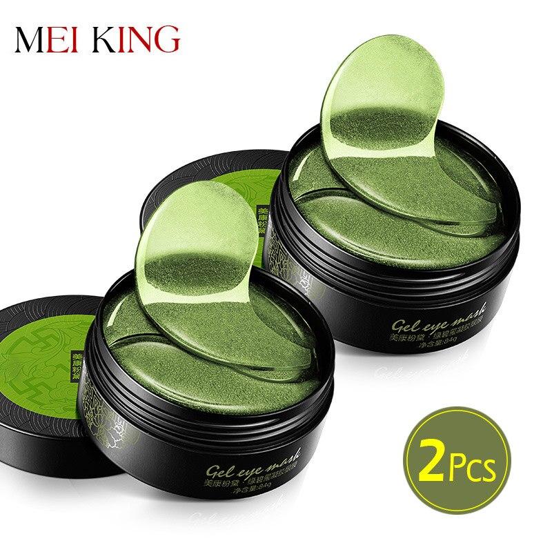 MEIKING Collagen Gel Eye Mask Set Anti-Puffiness Remover Dark Circles Hyaluronic Acid Moisturizing Anti-Aging Eye Patches 60pc*2