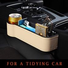 Universal Car Seat Side Gap Filler Seat Crevice Slit Pockets Seat Side Drop Catcher Tray PU Leather Leak-Proof Storage Box Cups недорого