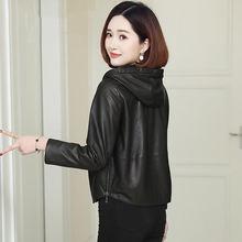 Женская короткая куртка большого размера из искусственной кожи