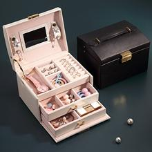 Three-Layer Velvet Multifunctional Jewelry Organizer Box PU Leather Earrings Necklace Storage Casket Home Large Jewelry Box,1PC