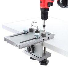 Дюбелирование джиг для мебели быстрое соединение 3 в 1 деревообрабатывающий буровой локатор для перфорации перфоратор позиционер