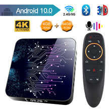 Media-Player Smart-Tv-Box Video Android Wifi Rk3318 4K 3D 32GB 64GB