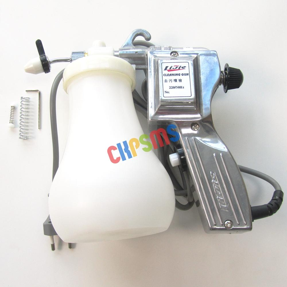 New Textile Spot Cleaning Gun For Screen Printers 220 Volt #KP 170A 220V-in Sewing Tools & Accessory from Home & Garden