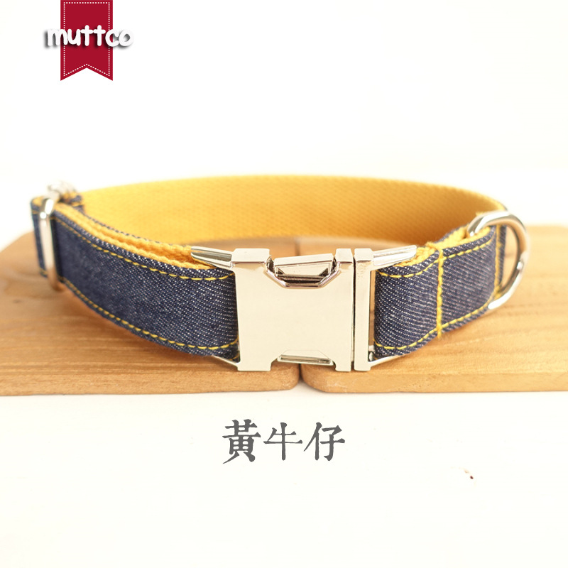 Guangzhou Cool DIY Pet Collar Entirely Handmade Dog Neck Ring Dog Supplies